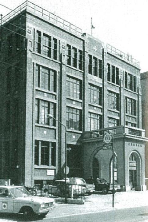 旧帝国石油ビルの外観